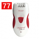 Epilady-EP-810-33A-Legend-4-rating